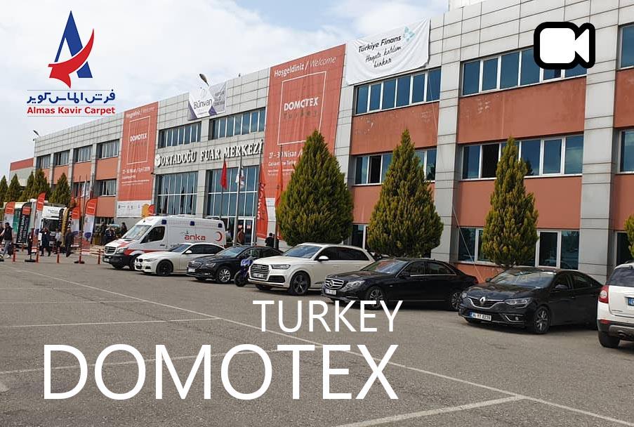 حضور فرش الماس کویر در نمایشگاه دموتکس ترکیه ۲۰۱۹