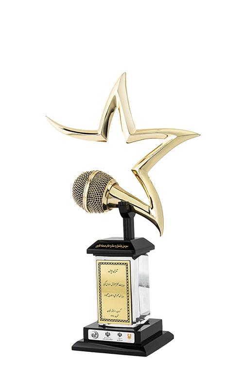 دریافت تندیس : سومین جشنواره ستاره های صحنه کشور