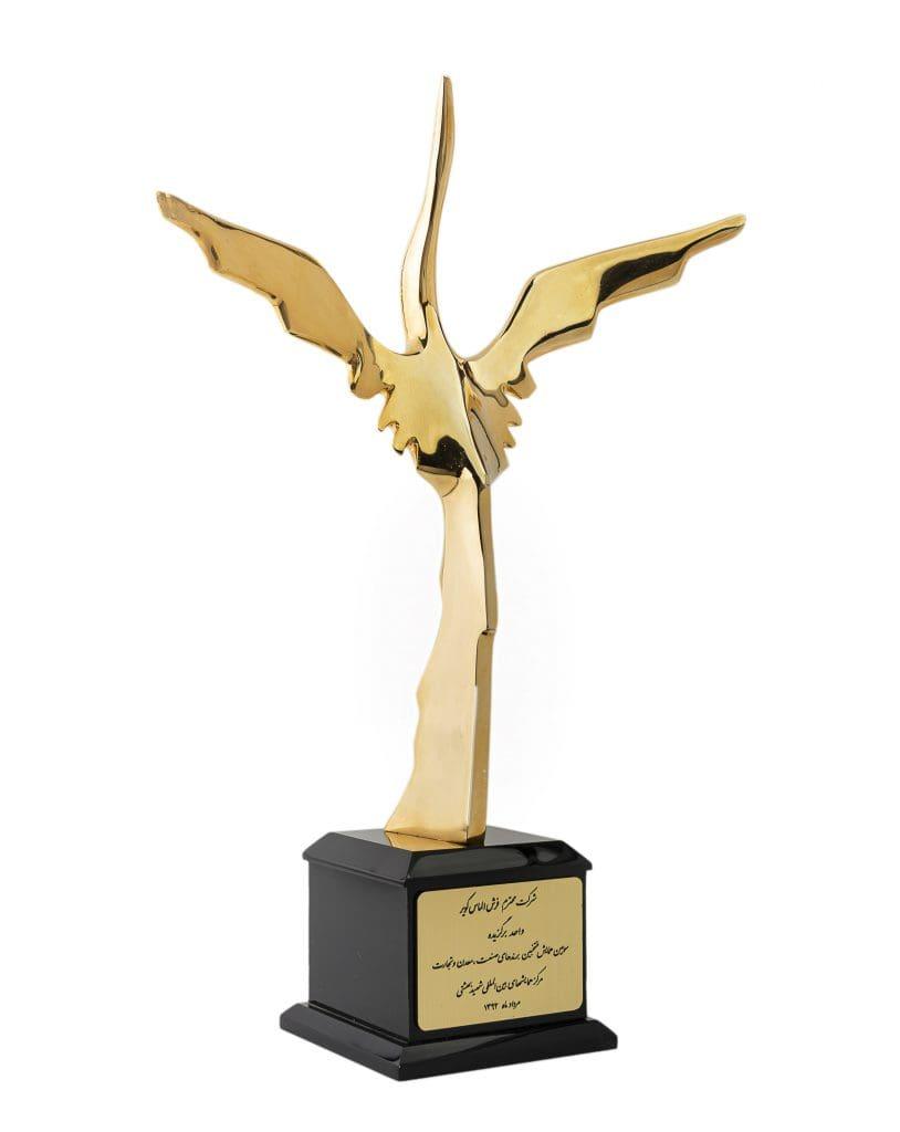 دریافت تندیس: واحد برگزیده منتخبین برندهای صنعت، معدن و تجارت