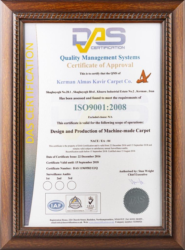 دریافت لوح تقدیر : ISO 9001:2008