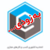 اتحادیه کشوری کسب و کارهای مجازی
